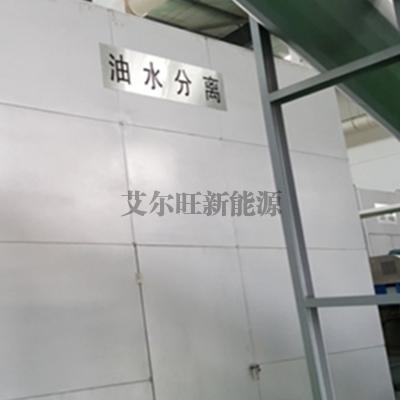 AAe全自动油脂提取系统