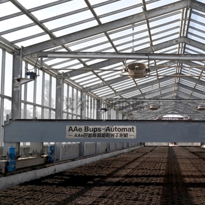 AAe智能阳光干化系统