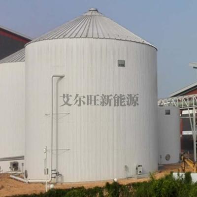北京AAe厌氧消化系统