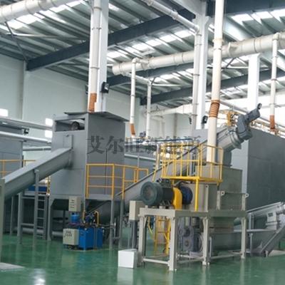 北京AAe预处理系统