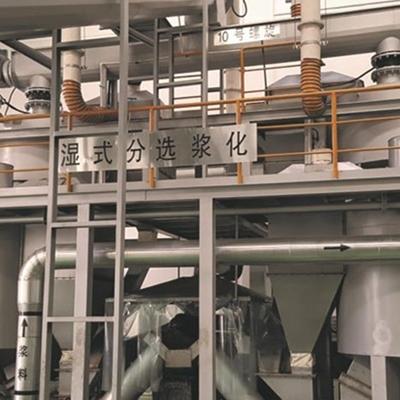 AAe全自动餐厨垃圾湿式分选浆化系统